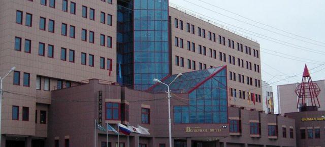 АЛРОСА вторично выставила на торги гостиницу «Полярная звезда». Руслан БЕСТОЛОВ отказался?
