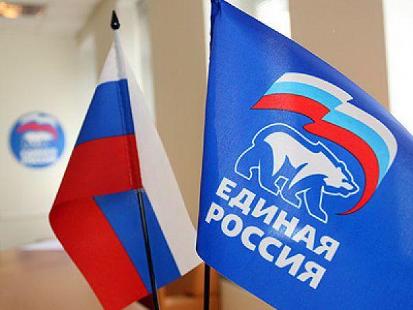 Политсовет Партии «ЕДИНАЯ РОССИЯ» определил кандидатуру для замещения депутатского мандата