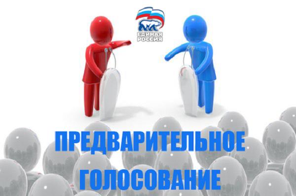 Оргкомитет утвердил темы дебатов в Якутии