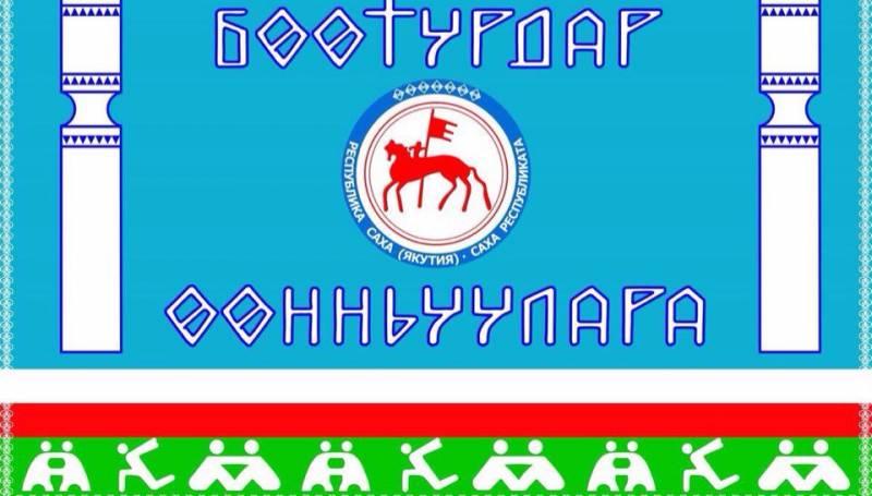В Москве открываются «Игры Боотуров»