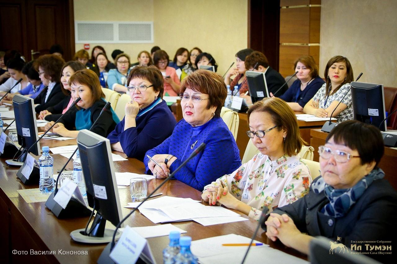 Делегаты съезда обсудили Национальную стратегию действий в интересах женщин