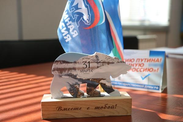Для желающих принять участие в предварительном голосовании в Якутии работает «горячая линия»