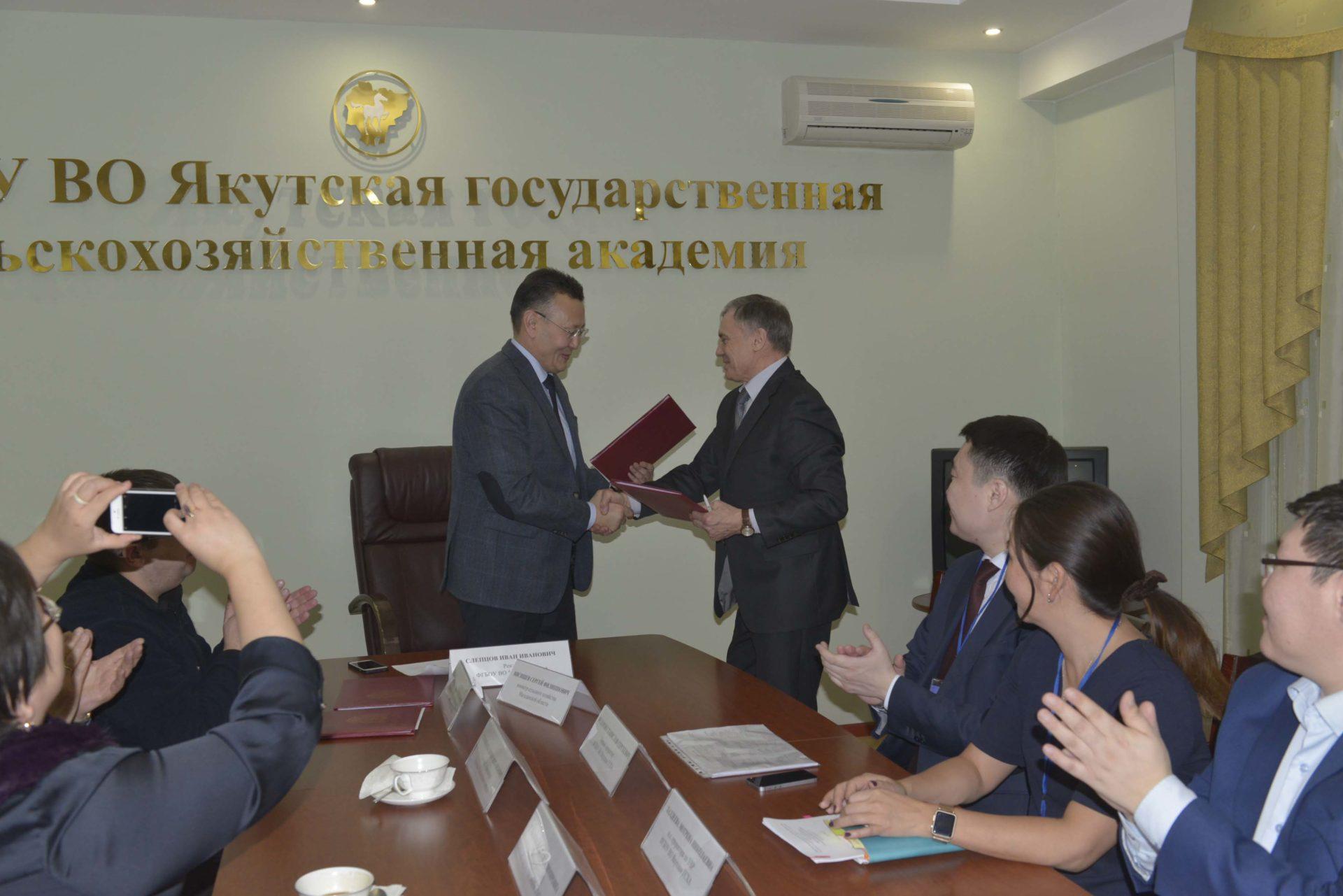 Кузница кадров традиционных отраслей народов России