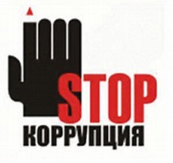 Госдума совершенствует антикоррупционное законодательство
