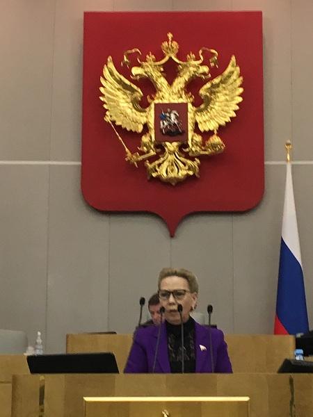 Госдума отклонила утративший актуальность законопроект