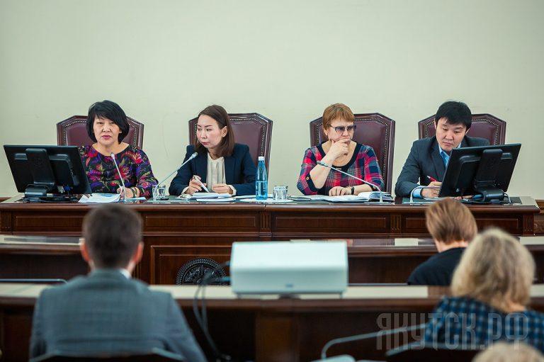 Якутск станет участником федеральной программы