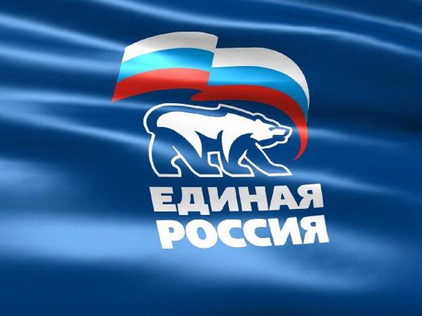 «Единая Россия» запустила новый раздел на сайте предварительного голосования