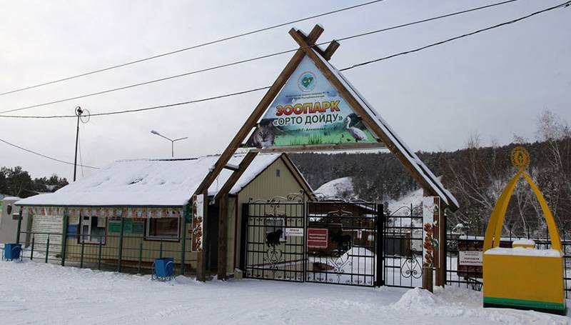 Проект реконструкции зоопарка в Якутии оценивается в 700 млн рублей