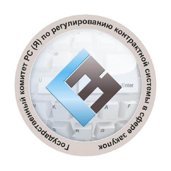 Якутия предлагает усилить антидемпинговые меры в сфере госзакупок
