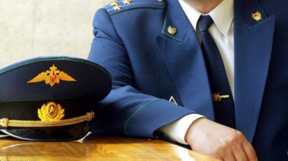 В Якутии наказан директор Птицефабрики