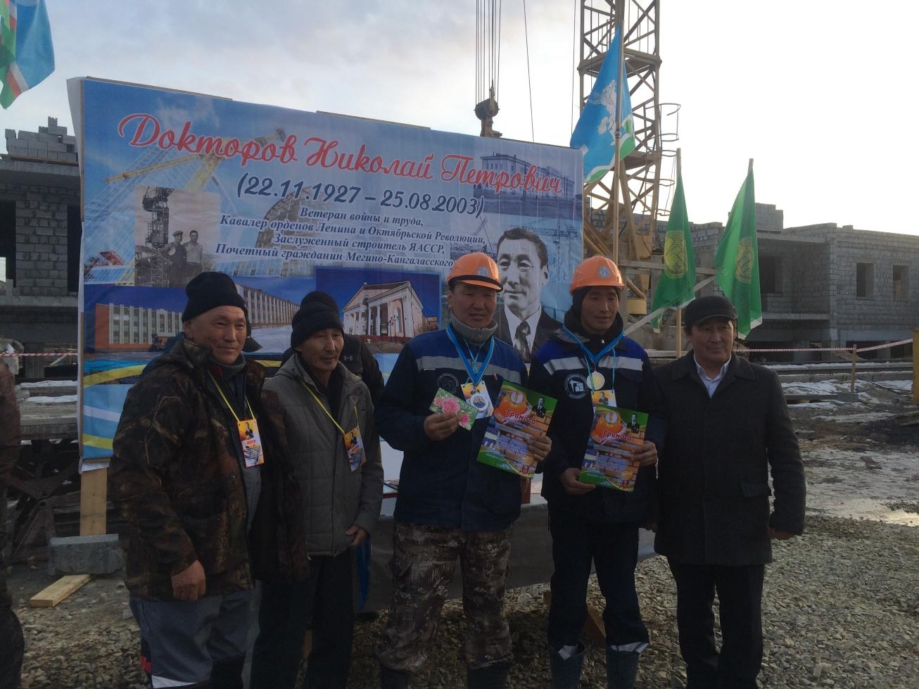 В Мегино-Кангаласском улусе прошли соревнования каменщиков