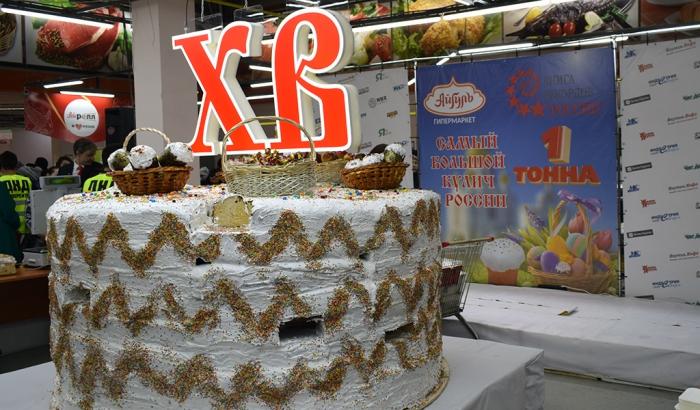 Якутский Царь-кулич установил рекорд России