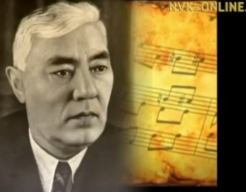 Рукописи не горят! Обнаружены ноты первого якутского композитора Марка Жиркова