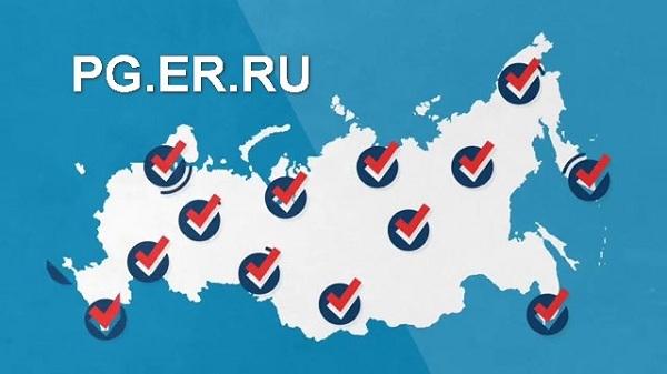 На сайте Предварительного голосования «Единой России» теперь можно найти свой участок для голосования
