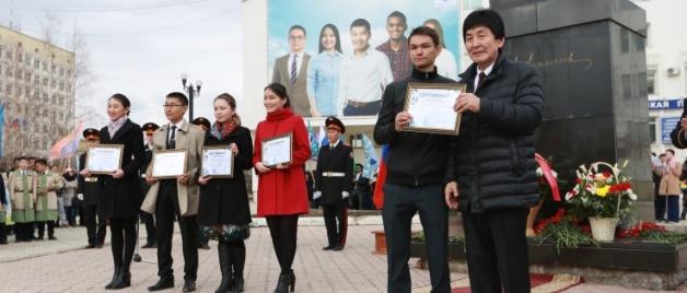 Лучшим студентам СВФУ вручены стипендии имени Максима Аммосова
