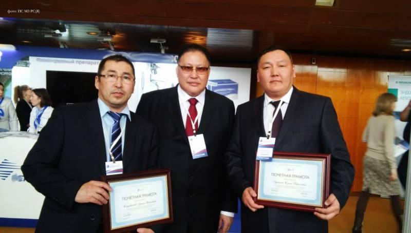 Якутских врачей наградили в Москве
