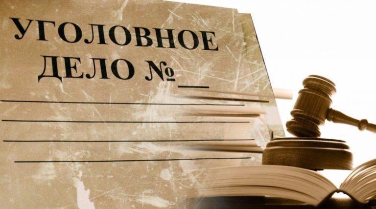 На замглавы Нюрбинского улуса возбуждено уголовное дело