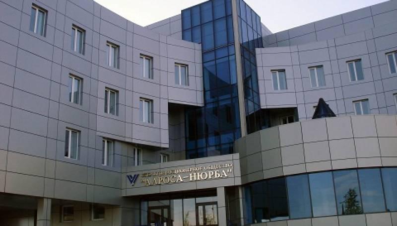 10% акций АЛРОСА-Нюрба убрали из списка стратегических активов Якутии