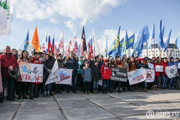 Якутяне вышли на акцию солидарности «Якутия против терроризма»
