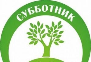 В Якутии стартует двухмесячник по санитарной очистке городов и сел