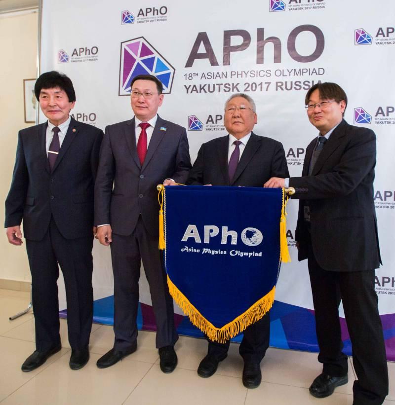 В Якутске, впервые в России, проходит Азиатская олимпиада школьников по физике