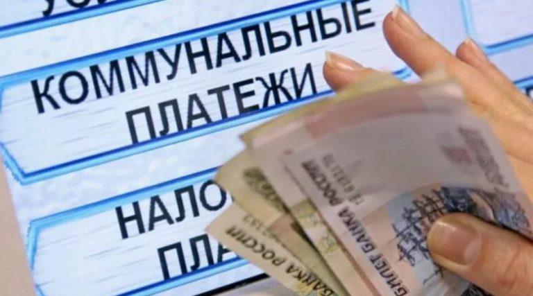 Прокуратура Якутска обязала УК сделать скидку многодетной семье на коммунальные услуги