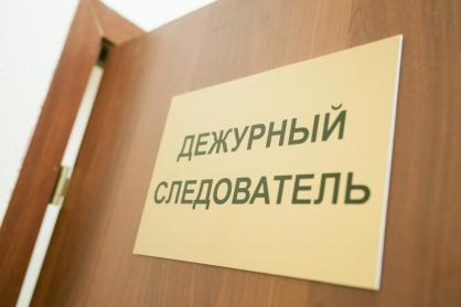 В Якутске возбуждено уголовное дело об убийстве двух лиц
