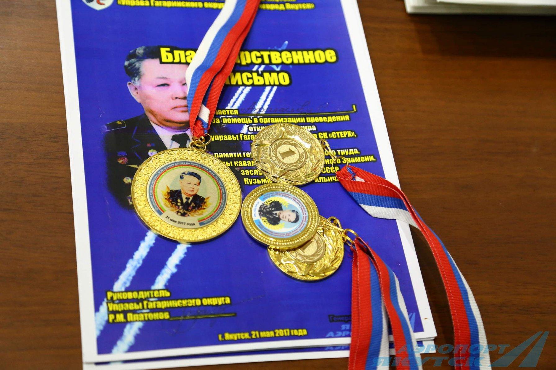 В Якутске прошел первый турнир памяти В.И. Кузьмина.