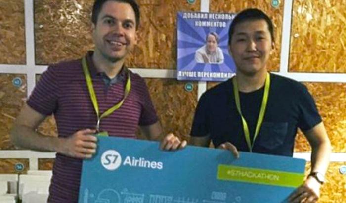 Якутский студент создал бота для авиакомпании S7