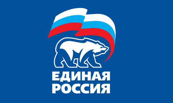 28 мая предварительное голосование идет в трех районах республики