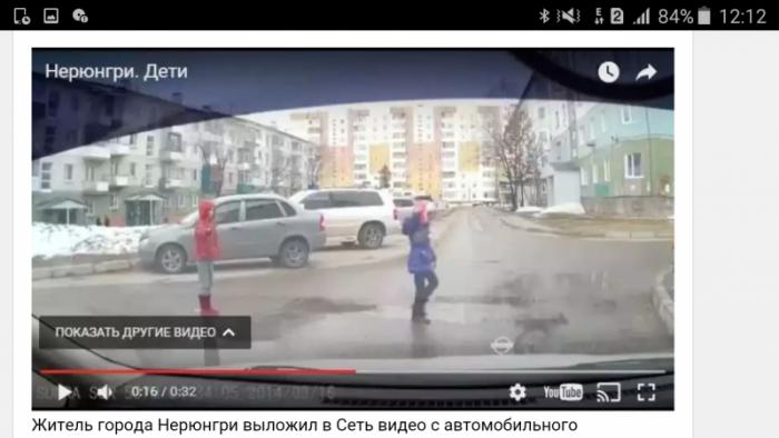 Ставшую героиней Рунета юную регулировщицу из Якутии наградили в Госавтоинспекции
