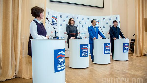 В Якутске завершились дебаты предварительного голосования Партии «ЕДИНАЯ РОССИЯ»