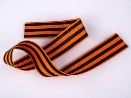 В России ужесточили правила ношения георгиевских ленточек