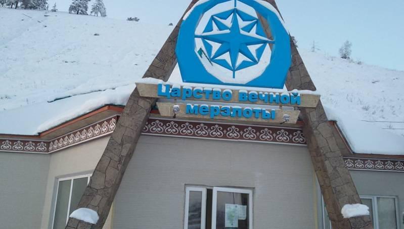 Правительство республики ликвидирует НТК «Якутия»