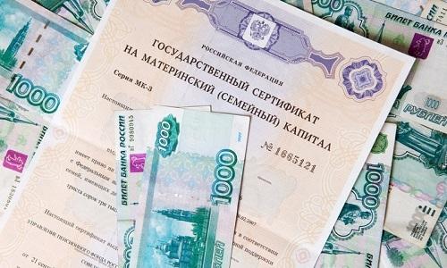 Жительница Якутии провернула аферу с материнским капиталом