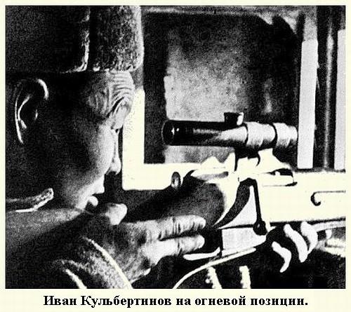 В Якутске будет установлен памятник Великому снайперу