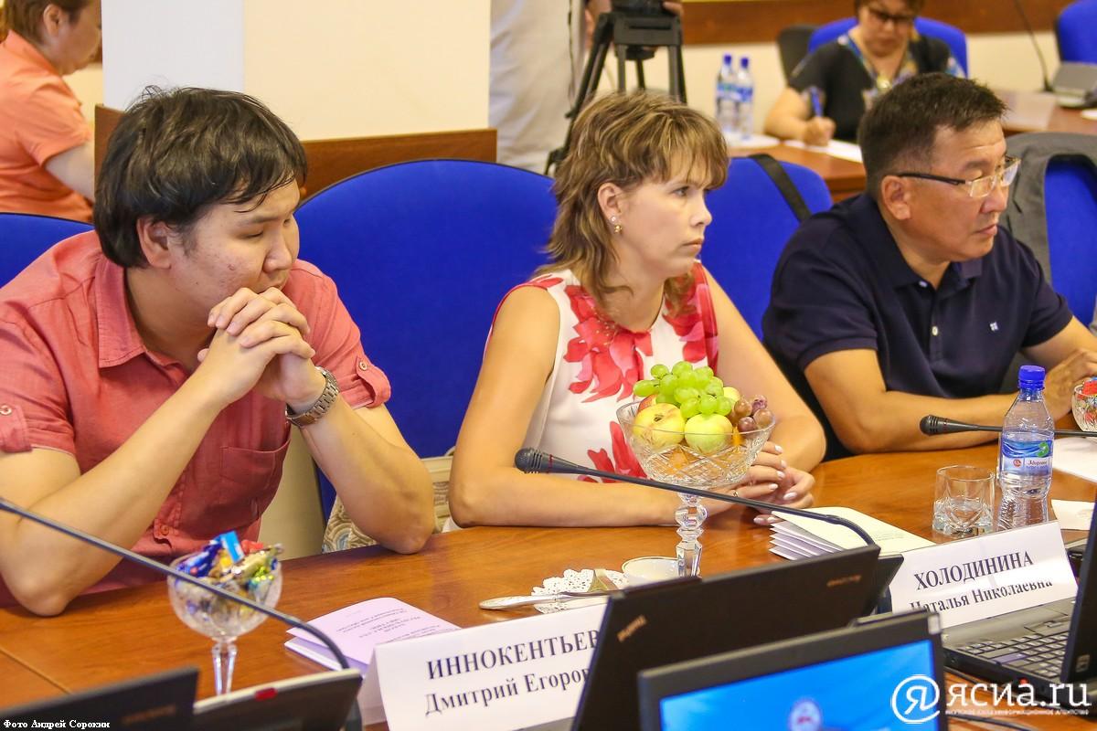 Сформирован новый состав Общественной Палаты Якутии