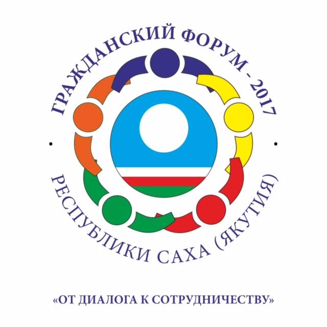 В столице плодотворно завершил работу «Гражданский форум-2017»