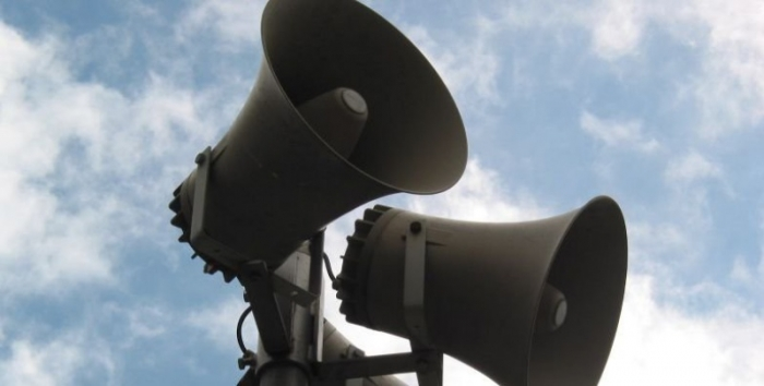 МЧС информирует: 5 июня в Якутии проверят систему оповещения населения
