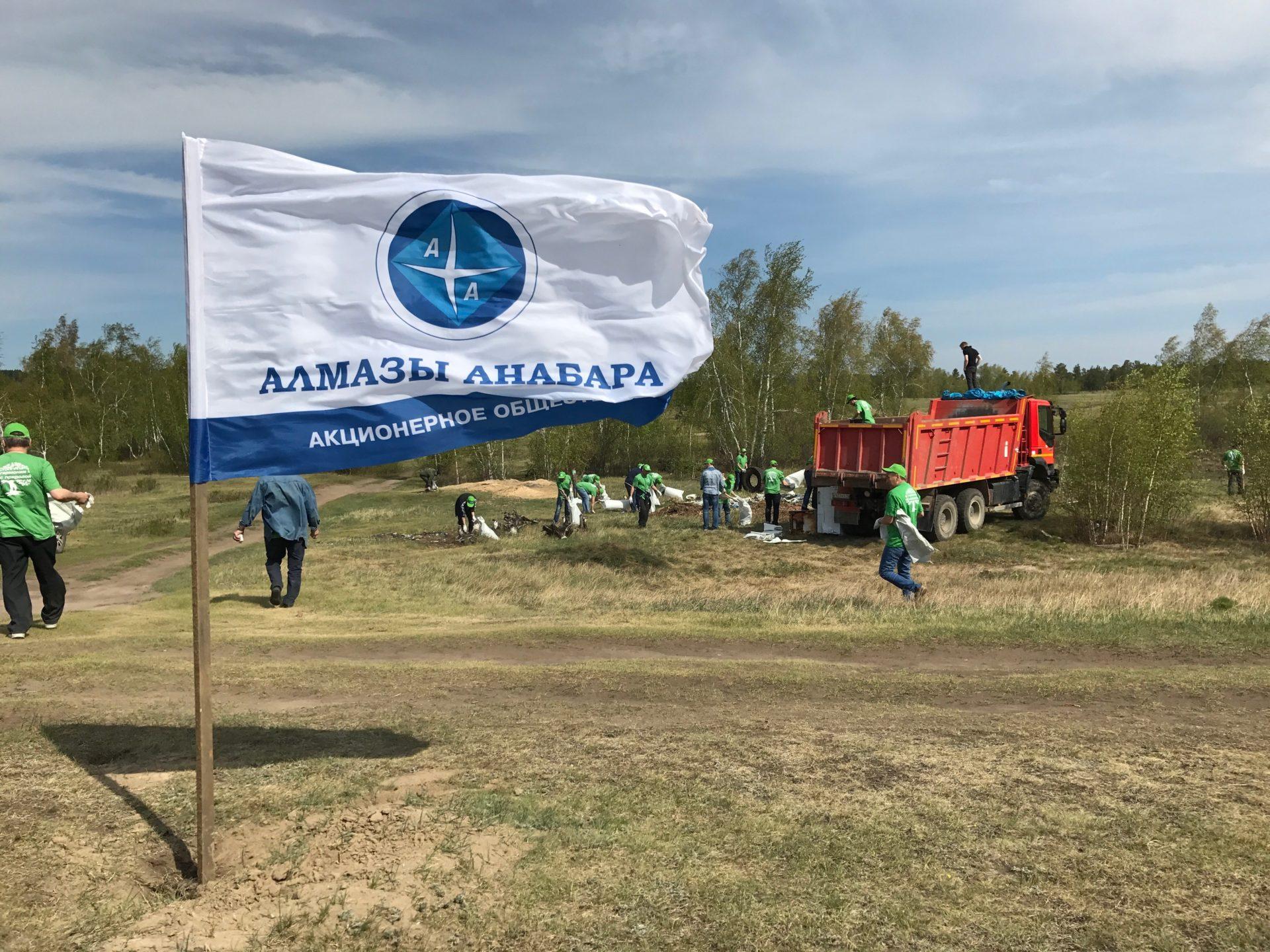 Алмазы Анабара» очистили зелёную зону в пригороде Якутска