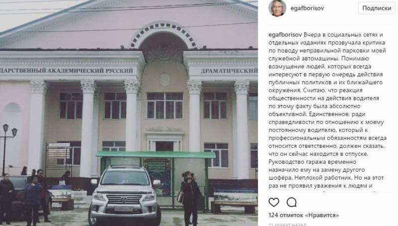 «Неплохой работник, но не проявил уважения»: Борисов дал оценку действиям водителя