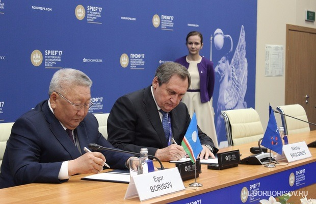 Глава Якутии подписал соглашение с «Русгидро» об обеспечении надёжного энерго- и теплоснабжения потребителей республики