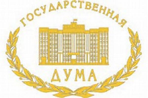 Комитет Госдумы по бюджету одобрил правительственные поправки в законопроект о бюджете 2017 года