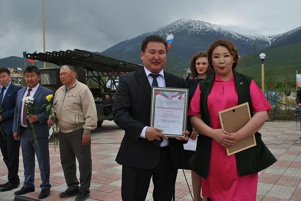 По-особому торжественно отметили День России жители Оймяконского улуса.
