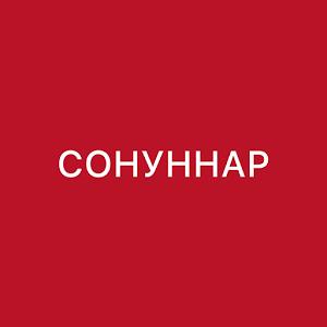Пожар в усадьбе Аф. Максимова и задержание Тургуна Попова