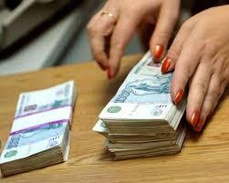 Жительница Якутии присвоила около 500 тысяч рублей кредитно-потребительского кооператива