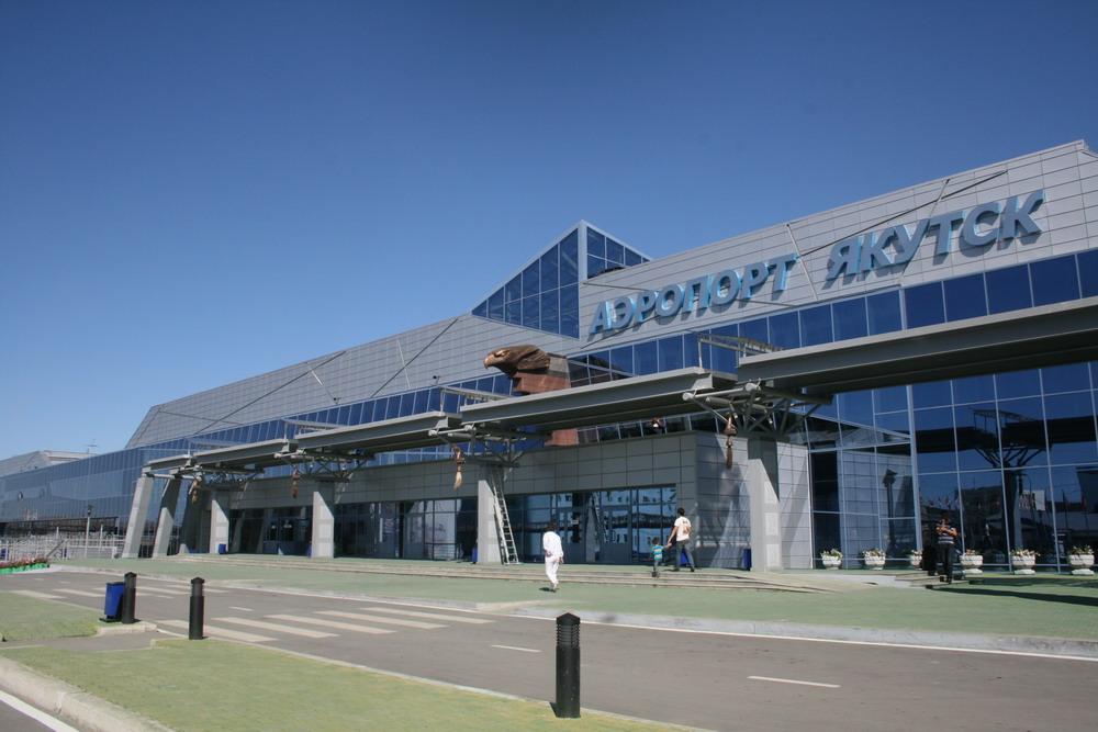 Финансирование реконструкции аэропорта Якутск хотят увеличить до 4,8 млрд руб.
