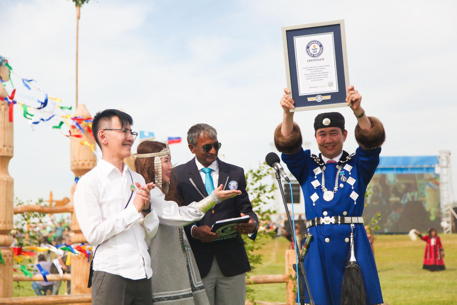 На официальном сайте Книги рекордов Гиннесса вышла статья о якутском рекорде