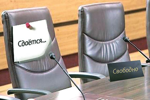 Уволены заместители министров