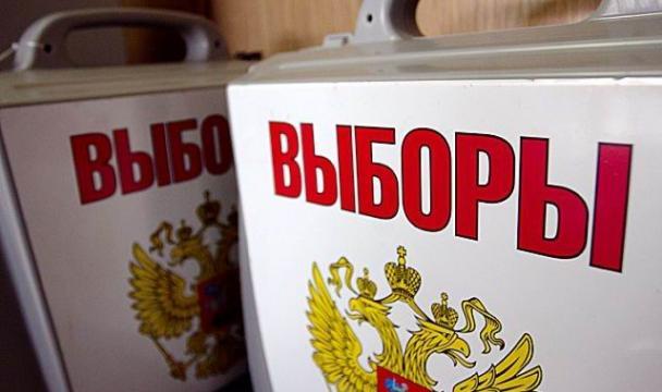 «Единая Россия» выдвинула 1265 кандидатов на региональных выборах